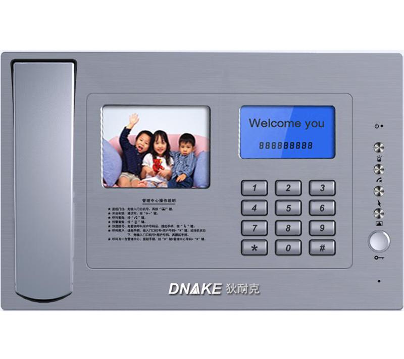 重庆酒店呼叫系统价格