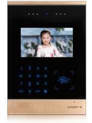 小区多功能数字单元门口机(Q8IT939-7)