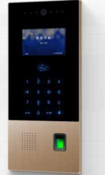 小区亚博体育官网下载苹果系统 数字单元门口机(Q8IT961-4.3)